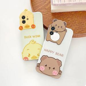 【S504】Duck Wink ❤️ Happy Bear  ❤️   iPhoneケース  ❤️  iPhone12/Pro/Max